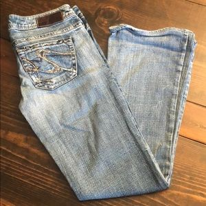 🆕 Like New Silver Brand Jeans